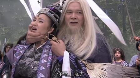 庄聚贤大战少林寺方丈,大力金刚掌对决化功,精彩