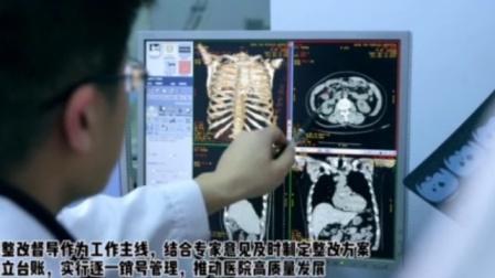 再攀高峰!庆云县人民医院顺利通过三级综合医院现场评审