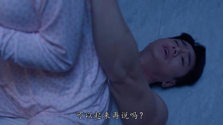 木棘证人:罗仲谦被逼做坐垫,张曦雯动心了?