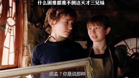 雷蒙斯尼奇的不幸历险:金凯瑞饰演大反派