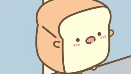 面包去坐电梯,结果一不小心,变成了面包片