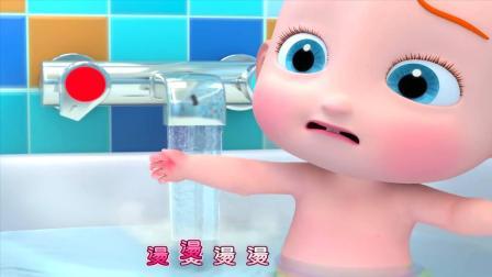 远离家庭损害,儿童安全教育动画视频,值得宝妈收藏分享的动画片