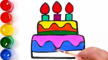 儿童彩绘:双层的生日蛋糕,祝你生日快乐