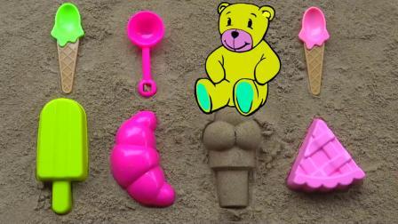 儿童早教动画,沙土制作西瓜冰淇淋和雪糕模型