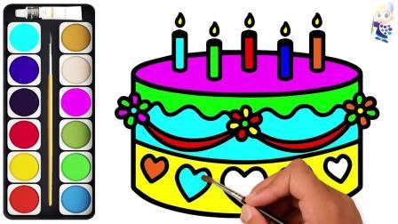 儿童彩绘:画美味的双层生日蛋糕涂七彩颜色创意早教美术课程
