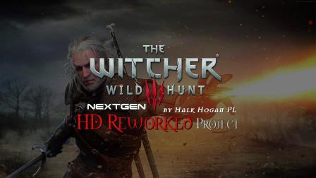 巫师3HD版明年推出