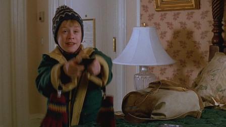 小鬼当家1:凯文用电影戏耍别人,看完我才知道有这样的观影方式,你学到了吗?