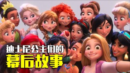 迪士尼冷知识:电影导致50儿童住院,白雪公主演员签不平等合同