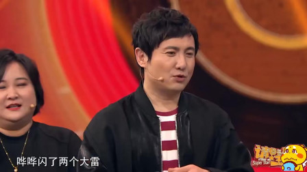沈腾对刘德华唱《咱们屯里的人》,笑翻台下大咖!沈腾飙塑料粤语
