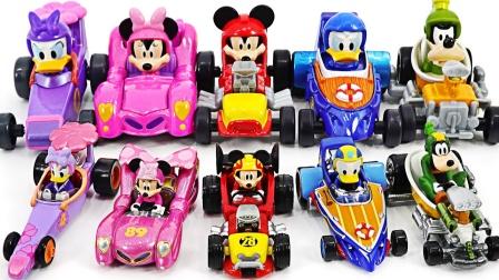 米奇和朋友们一起参观赛车游乐园