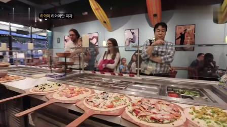 街头美食斗士:夏威夷的彩虹刨冰非常有特色,披萨也非常美味