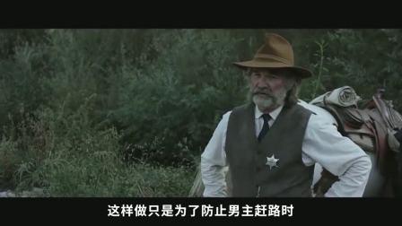 黑三看美国经典恐怖电影《战斧骨》,四个村民大战穴居人(6)