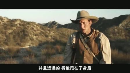 黑三看美国经典恐怖电影《战斧骨》,四个村民大战穴居人(7)