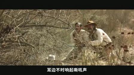 黑三看美国经典恐怖电影《战斧骨》,四个村民大战穴居人(8)