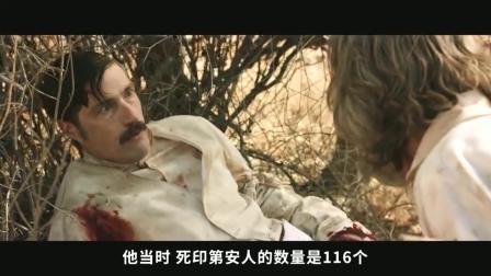 黑三看美国经典恐怖电影《战斧骨》,四个村民大战穴居人(9)