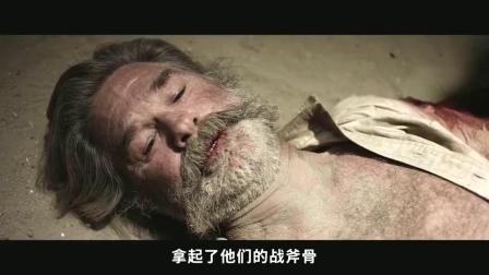 黑三看美国经典恐怖电影《战斧骨》,四个村民大战穴居人(11)