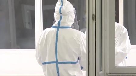 黑龙江新增本土新冠肺炎确诊病例2例,新增无症状感染者1例