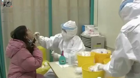 今日起辽宁沈阳铁西区将开展全民免费核酸检测#酷知#
