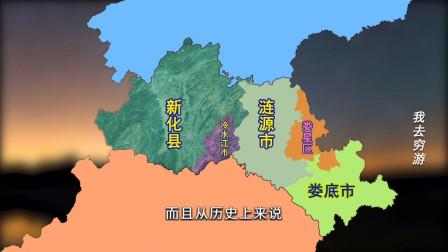 冷水江市撤销并入新化县:历史上曾经是一家,动画演示1962年