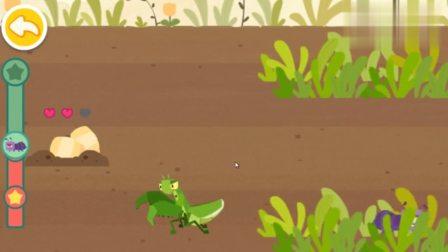游戏宝宝巴士小蚂蚁两面夹击,螳螂把他们都赶跑了