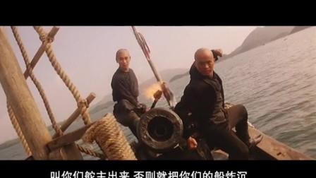 黄飞鸿之五:龙城歼霸