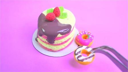 DIY手工:制作迷你蛋糕