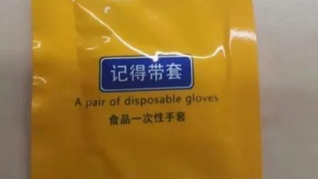 """杭州女孩家中收""""避孕套"""" 妈妈看后脸红#酷知#"""