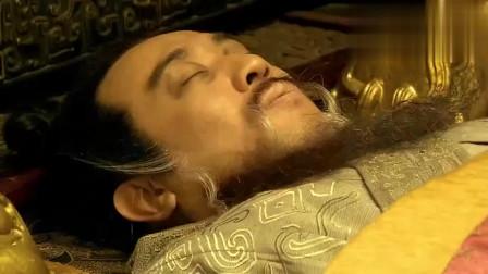 大秦赋:赵高看着秦始皇的尸体,说出了多年的心声,秦始皇了他咋活