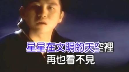 郑智化的代表作品之一《星星点灯》,这首歌不知听哭了多少人!
