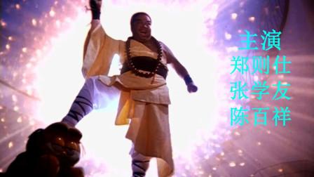 【啊锅】这是一部喜剧,但也是一部鬼片,肥猫踩着加菲猫变成罗汉