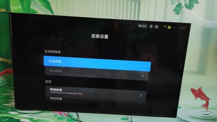 家庭智能电视怎么连接wifi? 坤哥教你连接方法,3分钟搞定