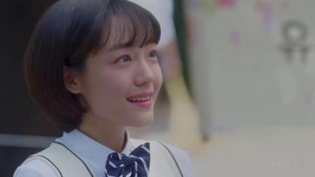 致美丽的我们:韩版翻拍胡一天沈月