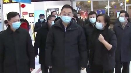 辽宁新闻 2020 刘宁在辽阳市调研时强调 始终坚持以人民为中心的发展思想