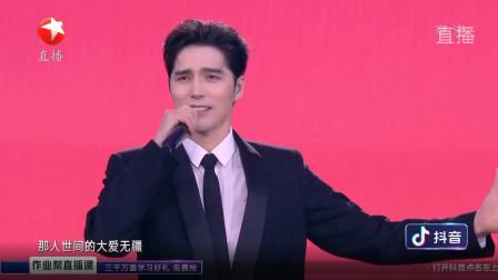 2021东方跨年节目——阿云嘎深情演唱《追寻》