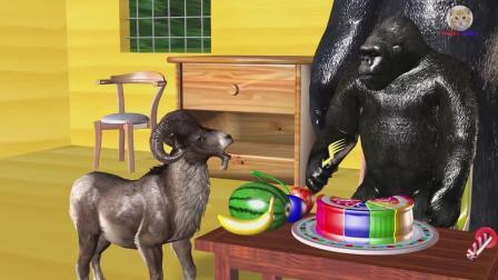 3D大猩猩宝宝过生日动物们送来水果礼物分享生日蛋糕学习英语