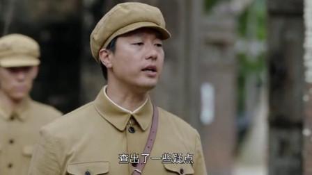 天涯热土:罗明带人抓走了沈丹宁,任成泰对此非常疑惑!
