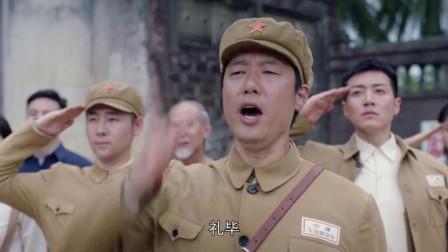 天涯热土:沈丹宁带着任成泰和胶苗归来,受到热烈的欢迎