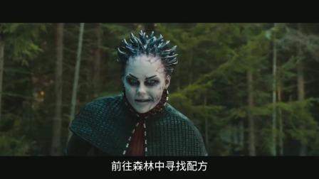 三哥几分钟看奇幻电影《女巫猎人》,女孩被坏人包围,被巨人所救