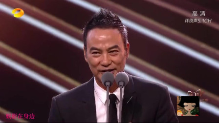 2020金鹰奖颁奖典礼:任达华凭借《澳门人家》,斩获最佳男演员!