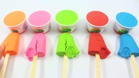 儿童亲子互动,动力沙DIY,彩色冰淇淋