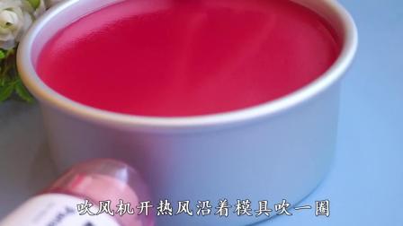 只要冰箱就能做的草莓慕斯蛋糕(三)