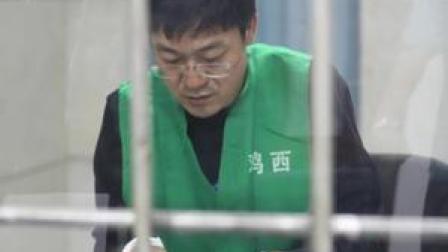 1月1日,国家监委网站发布了黑龙江一年轻干部因抗疫不力被案例,其抗疫期间看黄色视频