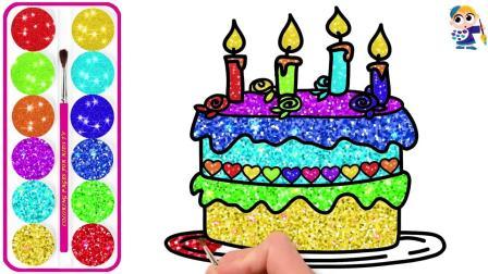 儿童彩绘:美味的双层蛋糕,爱心花边,彩色蜡烛,简笔画