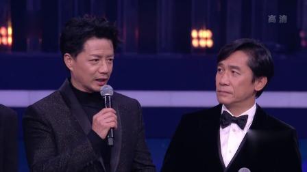 梁朝伟段奕宏表演《猎狐行动》 2021东方跨年晚会