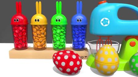 幼儿益智玩具学习颜色,兔子杯彩虹糖蛋糕搅拌器狮子猩猩马和公牛