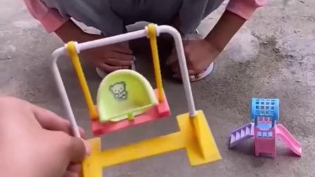 童年往事:这是谁的滑梯和跷跷板呢