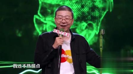 脱口秀大会:这段笑喷,李诞吐槽逃离北上广,是深圳引进人才策略