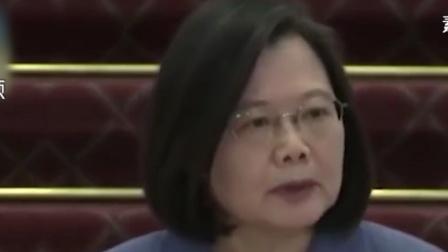 """民进党开放美国""""莱猪"""",马英九:台湾人都不如猪?#酷知#"""