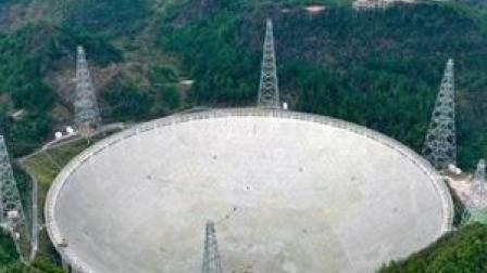 """今年4月1日,被誉为""""中国天眼""""的500米口径球面射电望远镜(FAST)将正式对全球科学界开放。"""