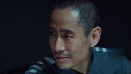 巡回组:米振东了冯森老婆,郑锐彻底怒了,要干掉米振东!